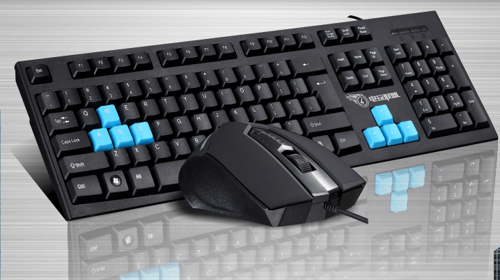 Keyboard and mouse set KM058