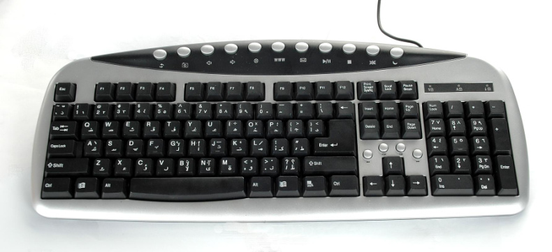 Multimedia keyboard oem